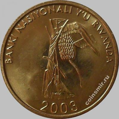 10 франков 2003 Руанда.
