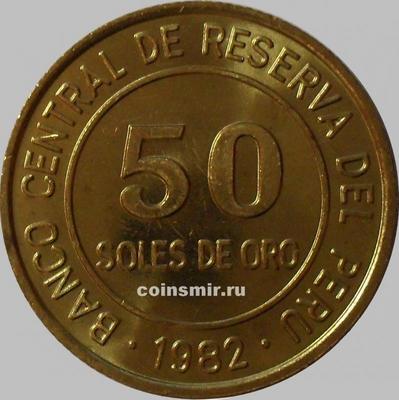 50 солей 1982 Перу.