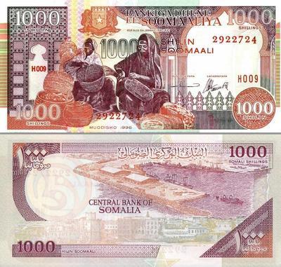 1000 шиллингов 1996 Сомали.