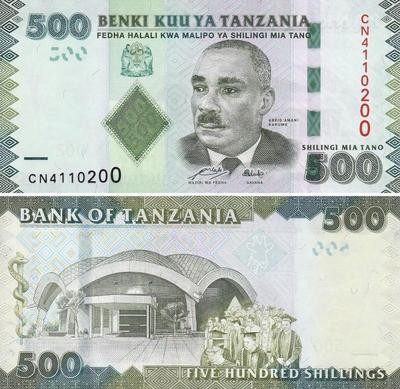 500 шиллингов 2010 Танзания.