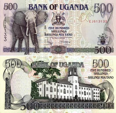 500 шиллингов 1996 Уганда.
