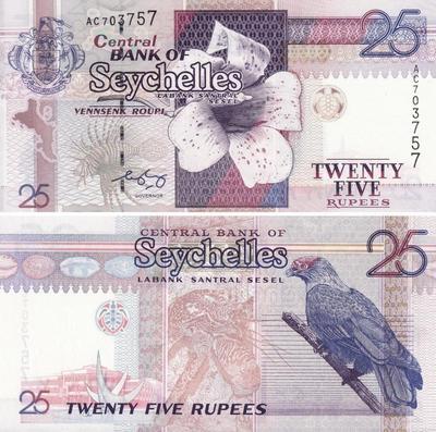 25 рупий 1998-2009 Сейшельские острова.