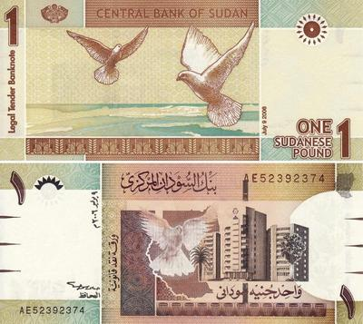 1 фунт 2006 Судан.