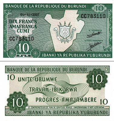 10 франков 2007 Бурунди.