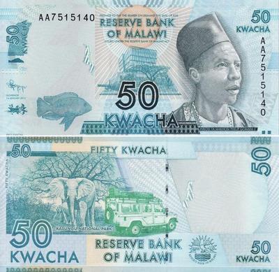 50 квач 2012 Малави. Серия АА.