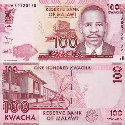 100 квач 2012 Малави.