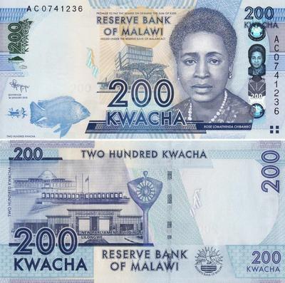200 квач 2012 Малави.