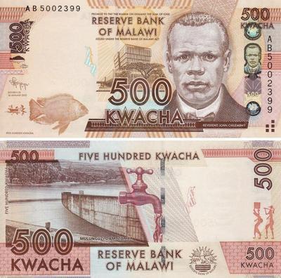 500 квач 2012 Малави. (в наличии 2013 год)