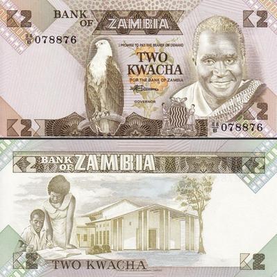 2 квачи 1980-1988 Замбия.