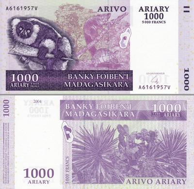5000 франков (1000 ариари) 2004 Мадагаскар.