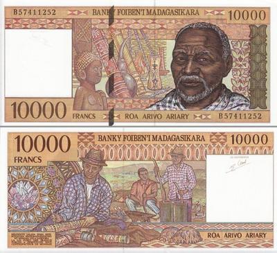 10000 франков (2000 ариари) 1995 Мадагаскар.