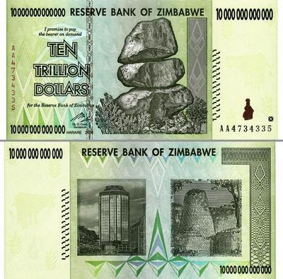 10 триллионов долларов 2008 Зимбабве.