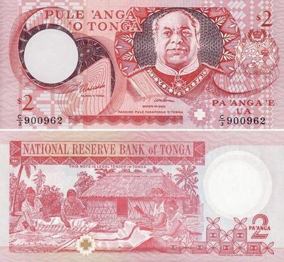2 паанга 1995 Тонга. Подпись: Prince Ulukalala & S. 'Utoikamanu.