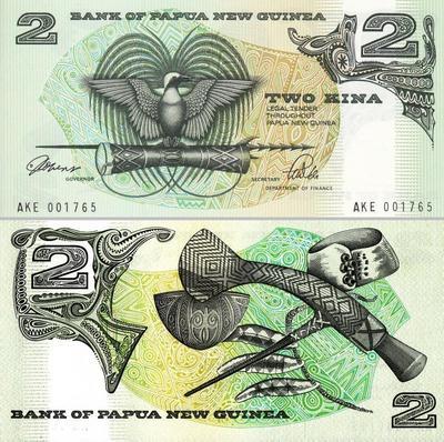 2 кины 1981 Папуа-Новая Гвинея.
