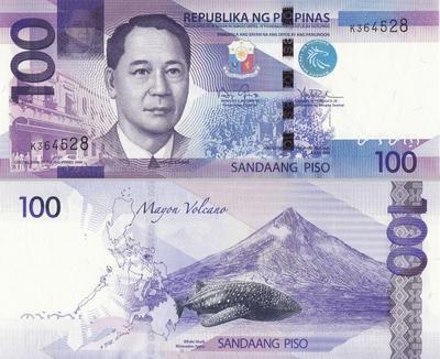 100 песо 2012 Филиппины. (в наличии 2015 год)