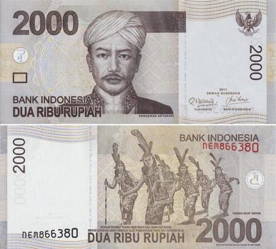 2000 рупий 2011 Индонезия.(в наличии 2012)