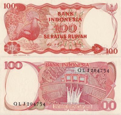 100 рупий 1984 Индонезия.