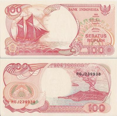 100 рупий 1992 Индонезия.