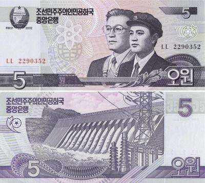 5 вон 2002 Северная Корея.