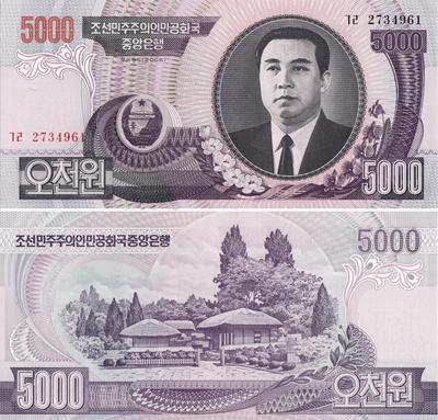 5000 вон 2006 Северная Корея.