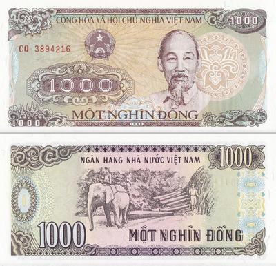 1000 донгов 1988 Вьетнам.