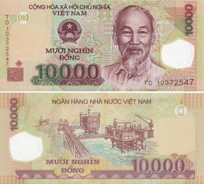 10000 донгов 2006-2007 Вьетнам.