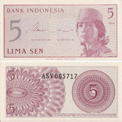 5 сен 1964 Индонезия.