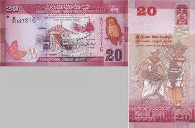 20 рупий 2010 Шри-Ланка.