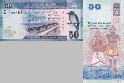 50 рупий 2010 Шри-Ланка.
