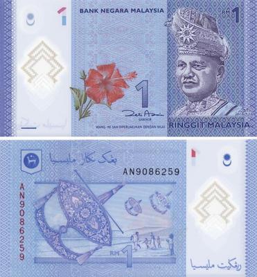 1 ринггит 2012 Малайзия.