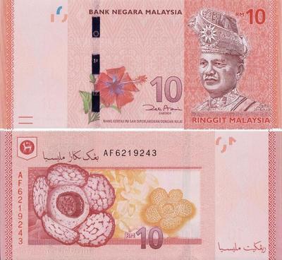 10 ринггит 2012 Малайзия.