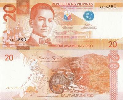 20 песо 2010 Филиппины. (в наличии 2014)