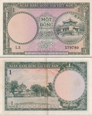 1 донг 1956 Южный Вьетнам.