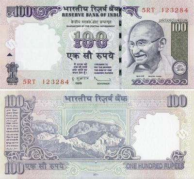 100 рупий 2011 Индия. (в наличии 2014 год)