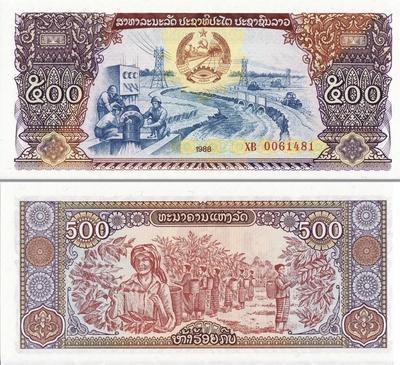 500 кип 1988 Лаос.