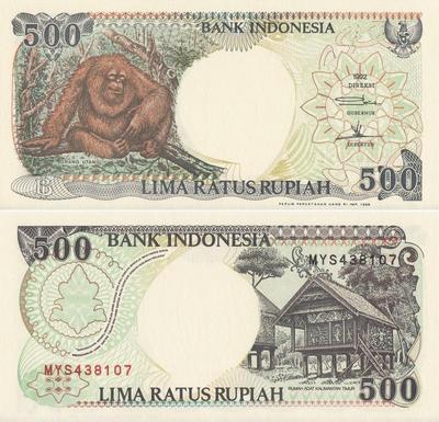 500 рупий 1992 Индонезия.