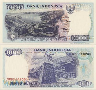 1000 рупий 1992 Индонезия.