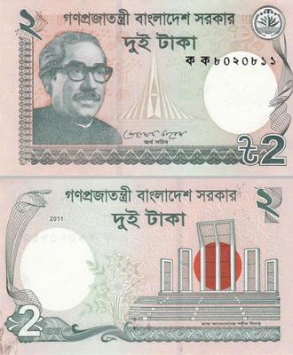 2 таки 2012 Бангладеш.