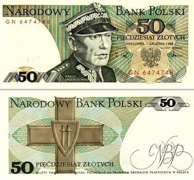 50 злотых 1988 Польша.