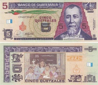 5 кетсалей 2008 Гватемала.