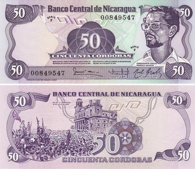 50 кордоб 1984 (1985) Никарагуа.