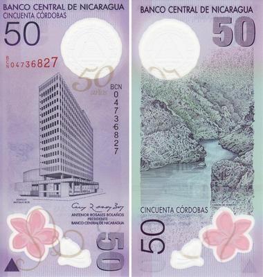 50 кордоб 2010 Никарагуа (50 лет Центральному Банку).