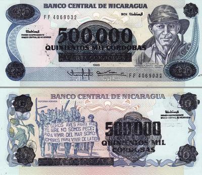500000 кордоб 1990 Никарагуа.