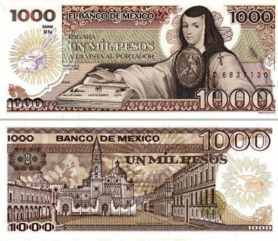 1000 песо 1985 Мексика.
