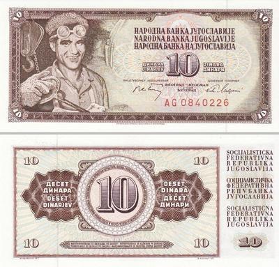 10 динар 1968 Югославия.
