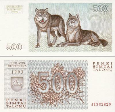 500 талонов 1993 Литва.