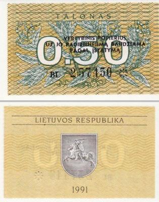 0,5 талона 1991 Литва.