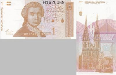 1 динар 1991 Хорватия.