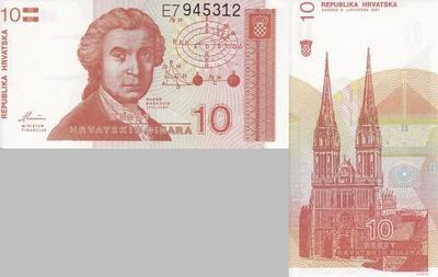 10 динаров 1991 Хорватия.