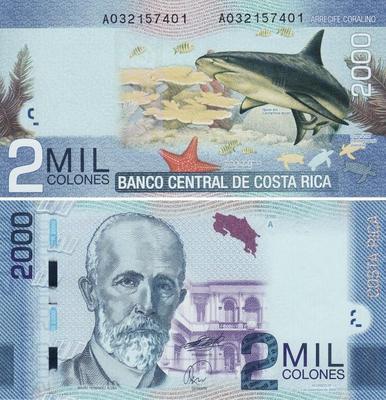 2000 колонов 2009 Коста-Рика.